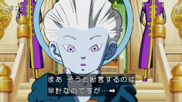 「ドラゴンボール超」109話 (79)