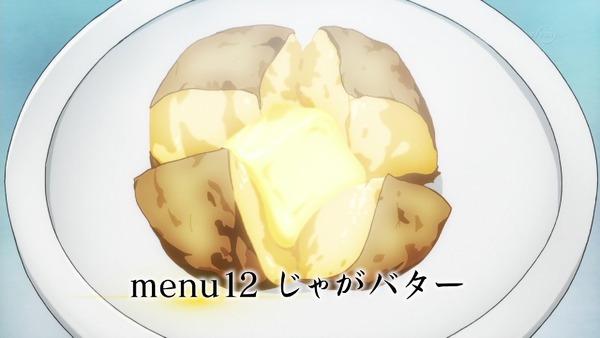 「異世界食堂」6話 (41)