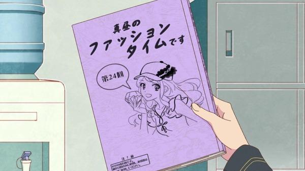 「アイカツスターズ!」第64話 (31)