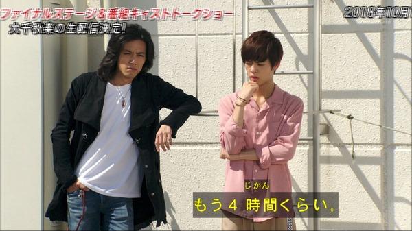 「仮面ライダージオウ」6話感想 (15)
