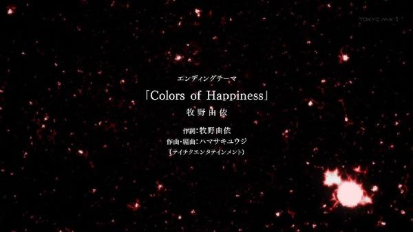 「サクラダリセット」13話 (57)