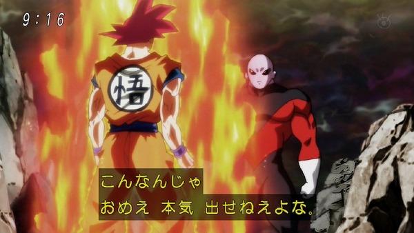 「ドラゴンボール超」109話 (11)