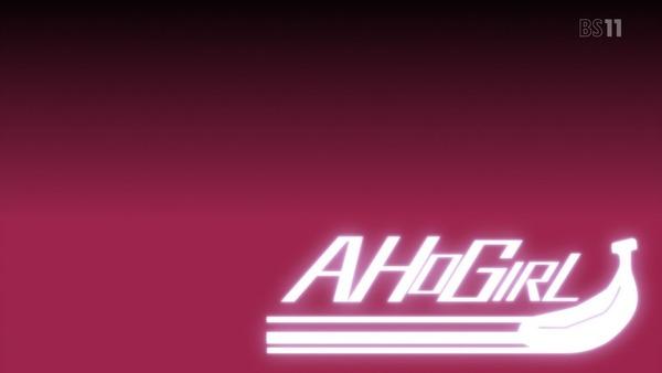 「アホガール」10話 (23)