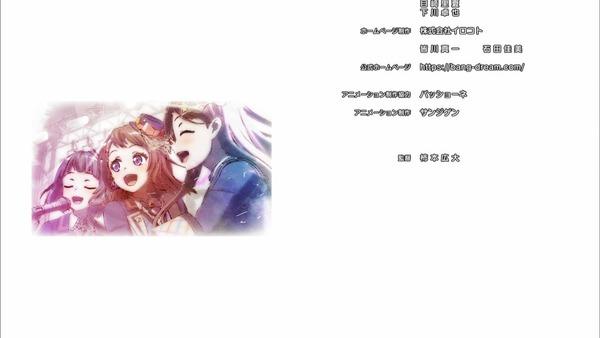 「BanG Dream!(バンドリ!)」2期 13話感想 (211)