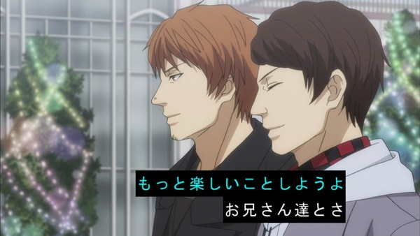 「坂本ですが?」10話感想 (2)