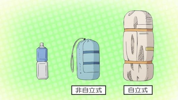 「ゆるキャン△」2話 (25)