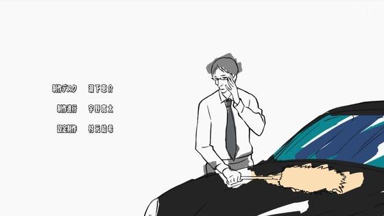 「呪術廻戦」第2話感想 画像 (113)