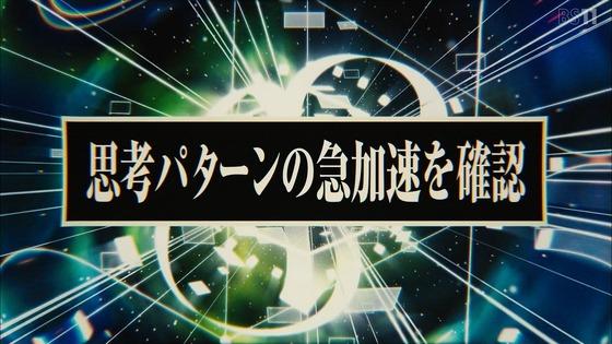 「転スラ日記」3話感想 (87)