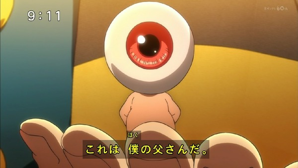 「ゲゲゲの鬼太郎」6期 1話 (25)