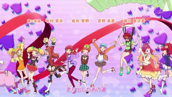 「アイカツオンパレード!」13話感想 画像 (119)