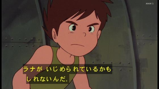 「未来少年コナン」第5話感想 (20)
