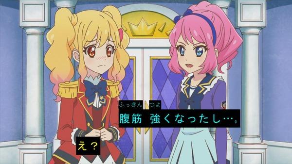 「アイカツスターズ!」第52話 (31)