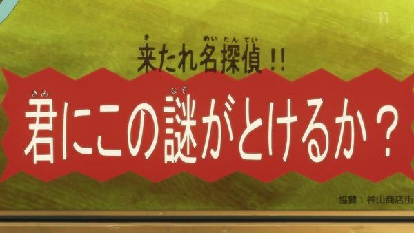 「氷菓」11話感想 画像  (96)