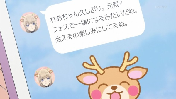 「推し武道」11話感想 画像  (22)