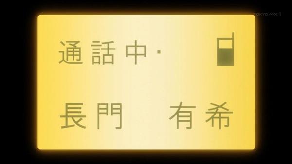 長門有希ちゃんの消失 (2)