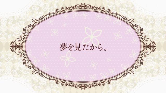 「ベルゼブブ嬢のお気に召すまま。」9話感想 (38)