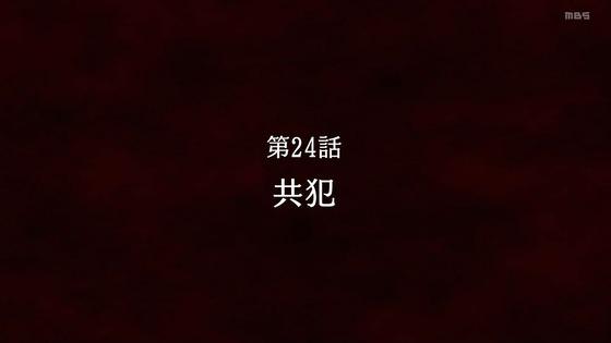 「呪術廻戦」23話感想 (100)
