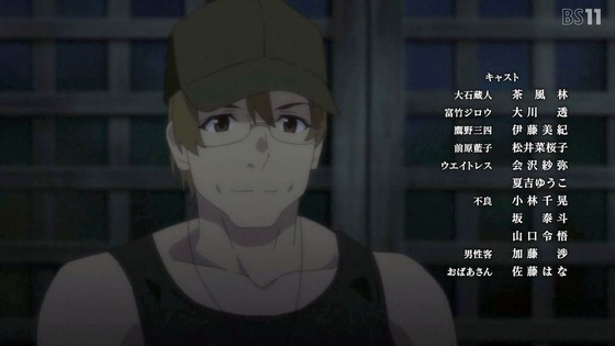 「ひぐらしのなく頃に業」第6話感想 (46)