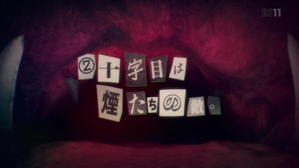 「ドロヘドロ」第5話感想 画像 (60)