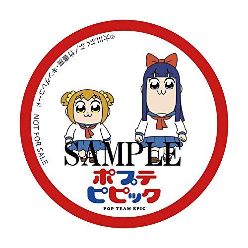 ポプテピピック TVスペシャル  (2)