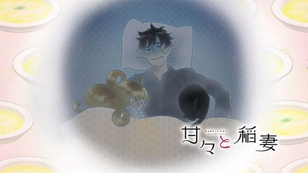 「甘々と稲妻」 (39)