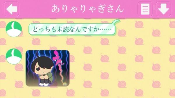 「続・終物語」第1話感想 (92)