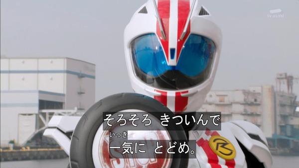 ライダードライブ (20)