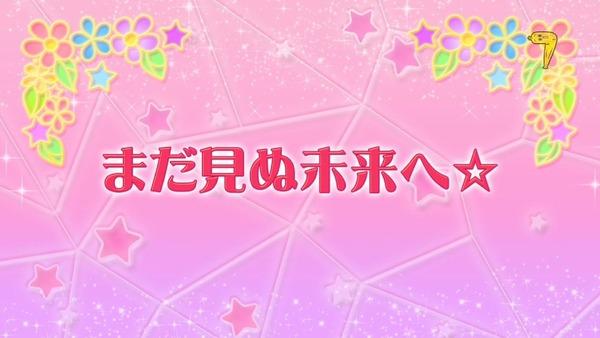 「アイカツスターズ!」第100話 最終回 (10)
