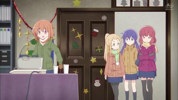 「恋する小惑星」8話感想 画像  (65)