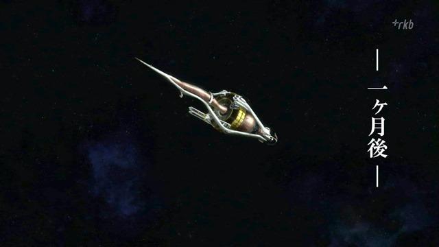 「機動戦士ガンダム 鉄血のオルフェンズ」 (2)