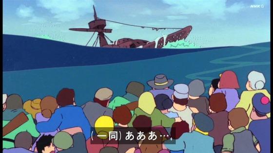 「未来少年コナン」第19話感想 画像  (149)