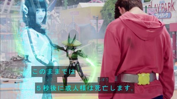 「仮面ライダーゼロワン」第1話感想 (62)