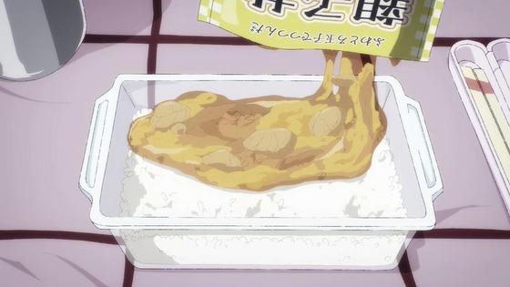 「スーパーカブ」2話感想  (41)