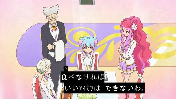 「アイカツスターズ!」第92話 (85)