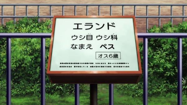 「斉木楠雄のΨ難」2期 17話感想 (26)