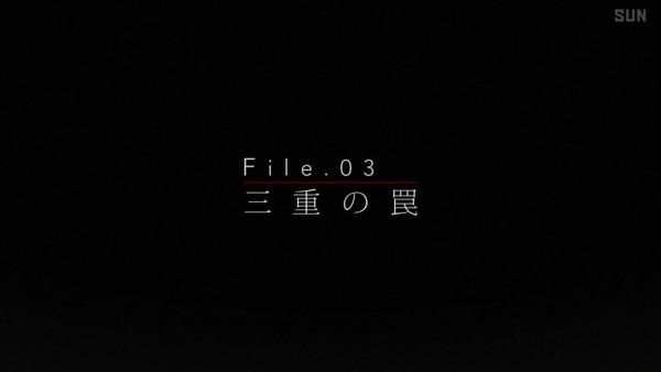 「トクナナ」3話感想 (29)