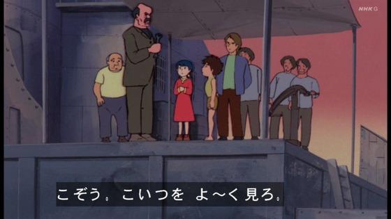 「未来少年コナン」第9話感想 (50)