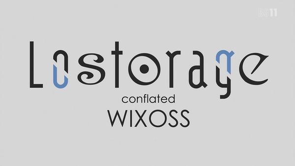 「Lostorage conflated WIXOSS」3話感想 (38)