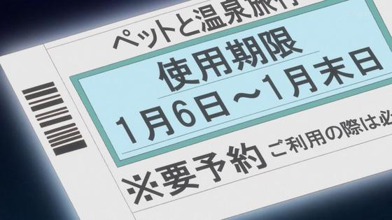 「かくしごと」第10話感想 (24)