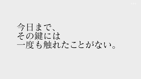 「俺ガイル」第3期 第1話感想  (81)