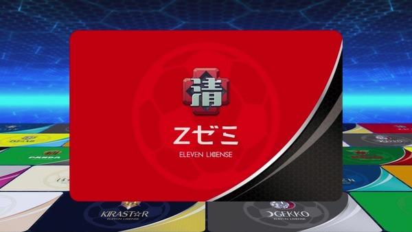 「イナズマイレブン アレスの天秤」4話感想 (42)