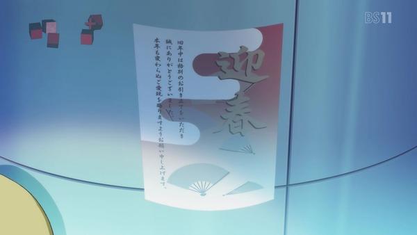 「ゆゆ式」7話感想  (1)