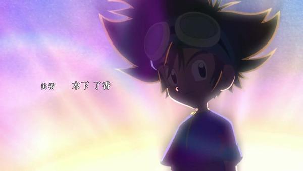 「デジモンアドベンチャー:」第1話感想 画像 (81)