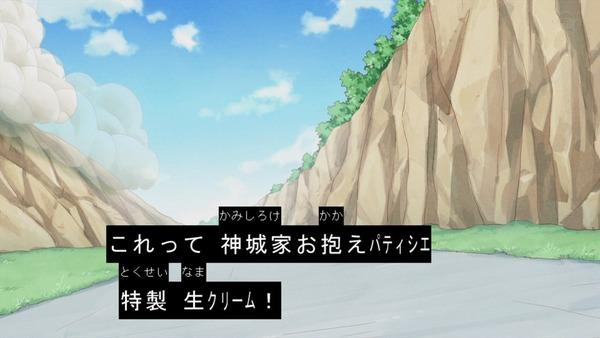 「アイカツフレンズ!」68話感想 (59)