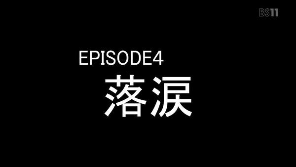「戦姫絶唱シンフォギア」 (20)