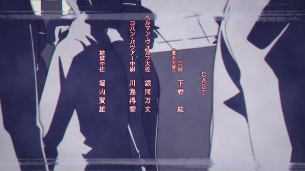 「ジョーカー・ゲーム」11話感想 (39)
