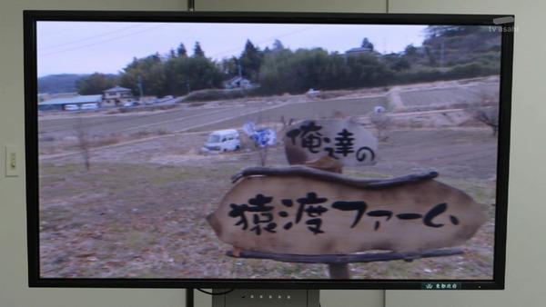 「仮面ライダービルド」23話 (16)