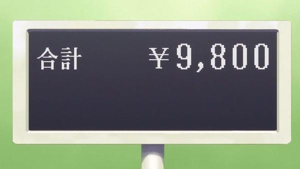 「ネト充のススメ」5話 (33)