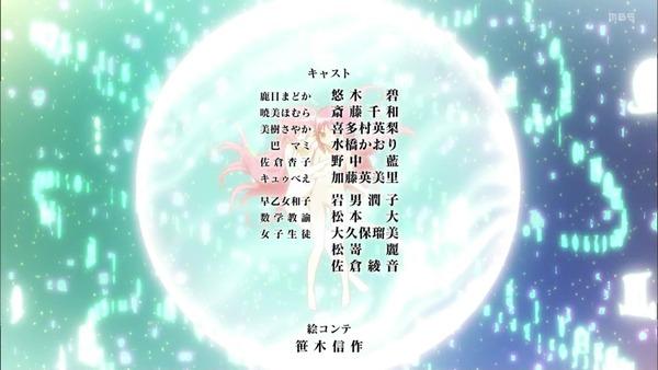 「まどか☆マギカ」10話感想 (186)
