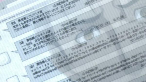 「シュタインズ・ゲート ゼロ」18話感想 (27)